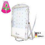Bioledex GoLeaf A1 Pflanzenlampe 29W